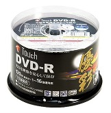 Touch DR120WPW50SP DVD-R 録画用 CPRM対応 16倍速 ワイドプリンタ 50枚